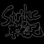 【クラクラ】ん?練習?やらなきゃだめっしょ ~Strikeのクラクラ戦記(1)~
