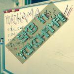 【オフ会レポ】SKB in YOKOHAMA!! なんと27時間!!しかしそれでも時間が足りない!