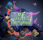 【クラン対戦・攻略】格下埋めのワンポイント!考えを整理して失敗を減らそう!