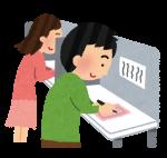 【クラクラ】第1回とばホグ総選挙が開幕!!