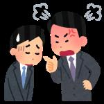 【クラン運営】田中角栄から学ぶ。人を叱る時に使い分けたい2通りの立ち回り方。