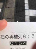 【ツインドラゴンハナハナ】龍玉レインボー出現!閉店まで打ったらこうなった。