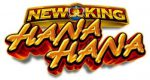 【ニューキングハナハナ】高設定濃厚ハナハナのデータと挙動!ボーナス合算1/240からこうなった。