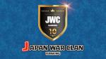 【脅威の10人戦6全壊】 JWC10 season2 week1 vs Rouge 【全壊動画有り】