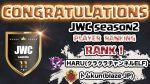 JWC11 season2 全壊ランキング一位徹底インタビュー!!【HARU/クラクラチャンネルZWÖLF】