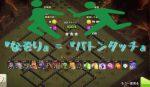 【交流戦】VS.kepauvos‼︎豚さんと風船の戦い⁉︎TH10・11は陸の時代?