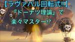 【対戦リプ抜粋!】空攻め4選。クイヒー、重ラヴァ、ハイブリッド、BoLaloon!TH9・TH11