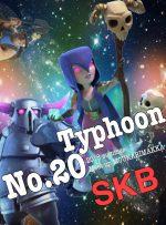 【2018関西オフ会】カウントダウン・SKB meet-up MOUKARIMAKKA〜Typhoon No.20〜