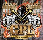 【GPL(ギガプレミアムレジェンド)】公約・狙い方